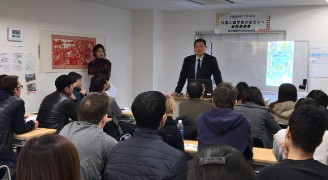 警察講習、冬休み前集会を行いました