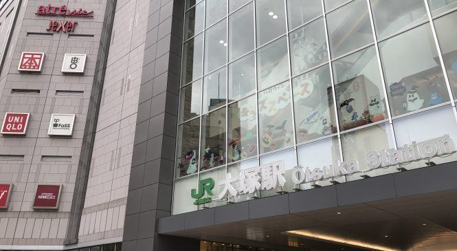 东京都内大受欢迎城市・池袋