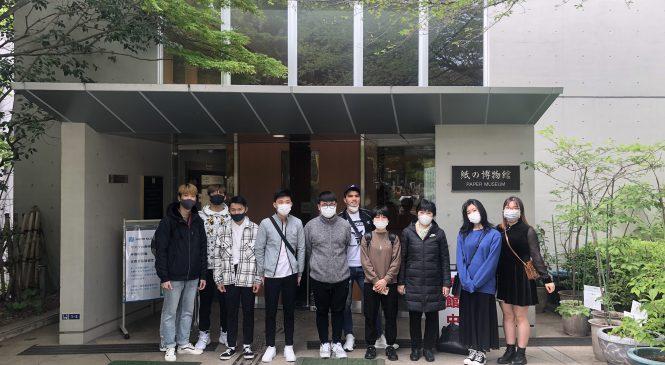 我校组织了校外学习! —在飞鸟山公园散步 · 参观关于纸的博物馆—