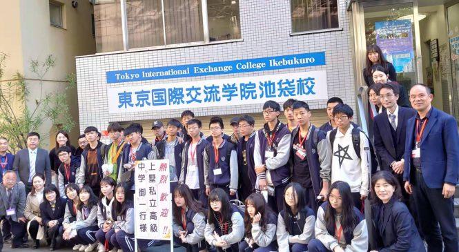【熱烈歡迎】中國浙江省安吉縣上墅私立高級中學一行!
