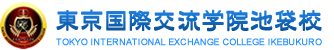 东京国际交流学院池袋校(Tokyo International Exchange College Ikebukuro)
