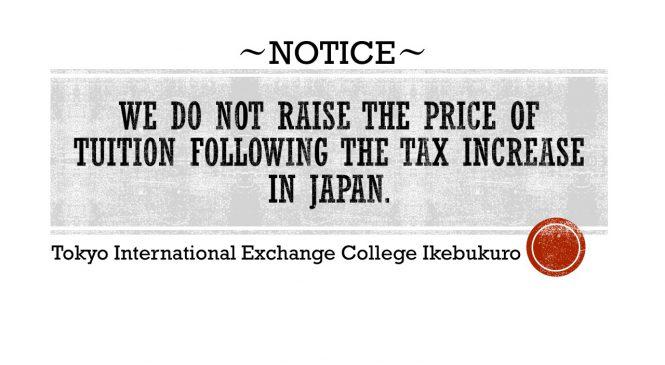 Notice from Tokyo International Exchange College Ikebukuro