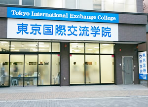 Sister school of a big, well-experienced Japanese language school