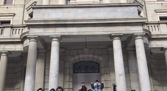 Field trip to Bank of Japan