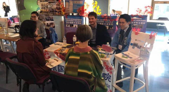 Japan Fair in Russia