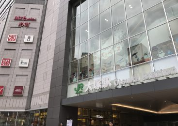 One of the most popular city, Ikebukuro