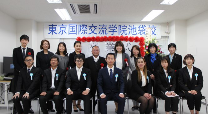 March 5, 2020 Graduation ceremony