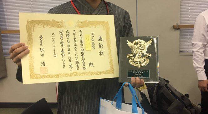 Prize won at the 28th Japanese speech contest held by Josai University!!