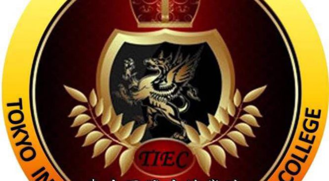 Thông báo về việc hủy kỳ thi dành cho du học sinh (EJU) và kỳ thi năng lực tiếng Nhật (JLPT)