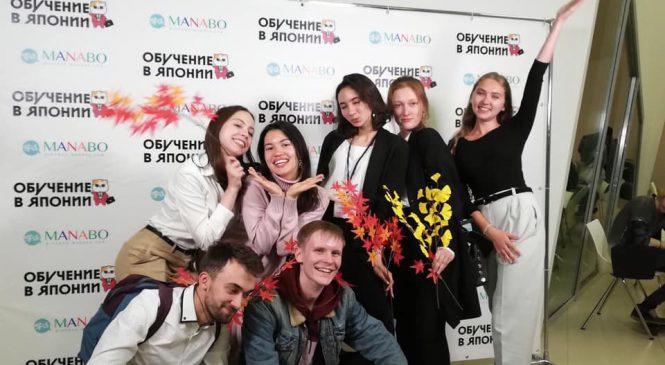 Hội thảo du học Nhật tổ chức tại Nga