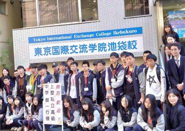 Trường PTTH dân lập Anji Shangshu từ Zhejiang, Trung Quốc tới thăm