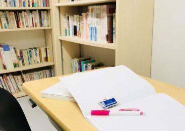 自分のペースで勉強したい▸プライベートレッスン