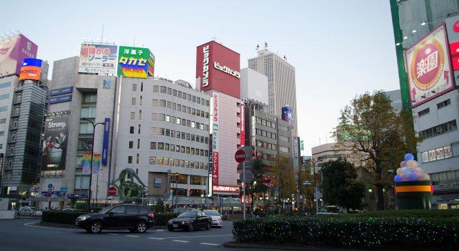 魅力的な都市、東京・池袋