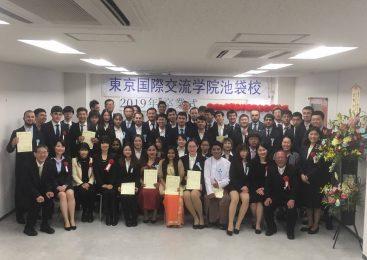 第1回卒業式が開催されました!