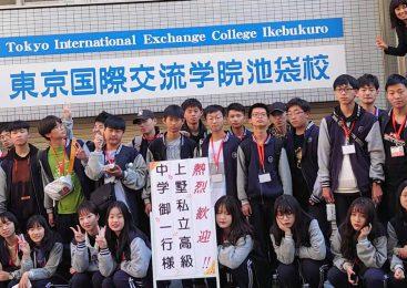 中国浙江省安吉 上墅私立高級中学一行が本校を訪問しました