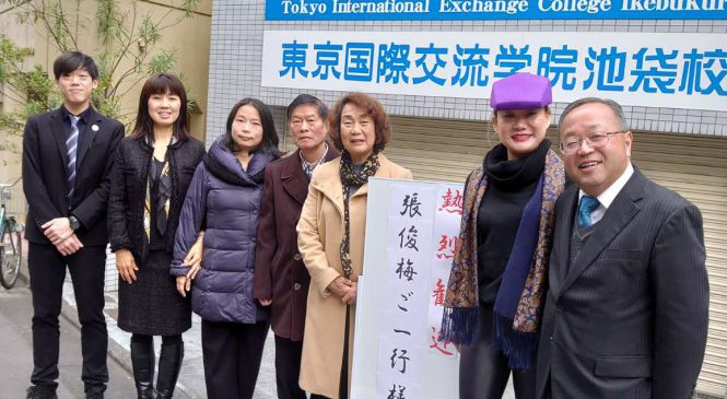 「熱烈歓迎」中国洛陽雅思学校張俊梅校長ご一行が本校を訪問