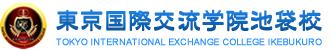 東京国際交流学院池袋校(Tokyo International Exchange College Ikebukuro)