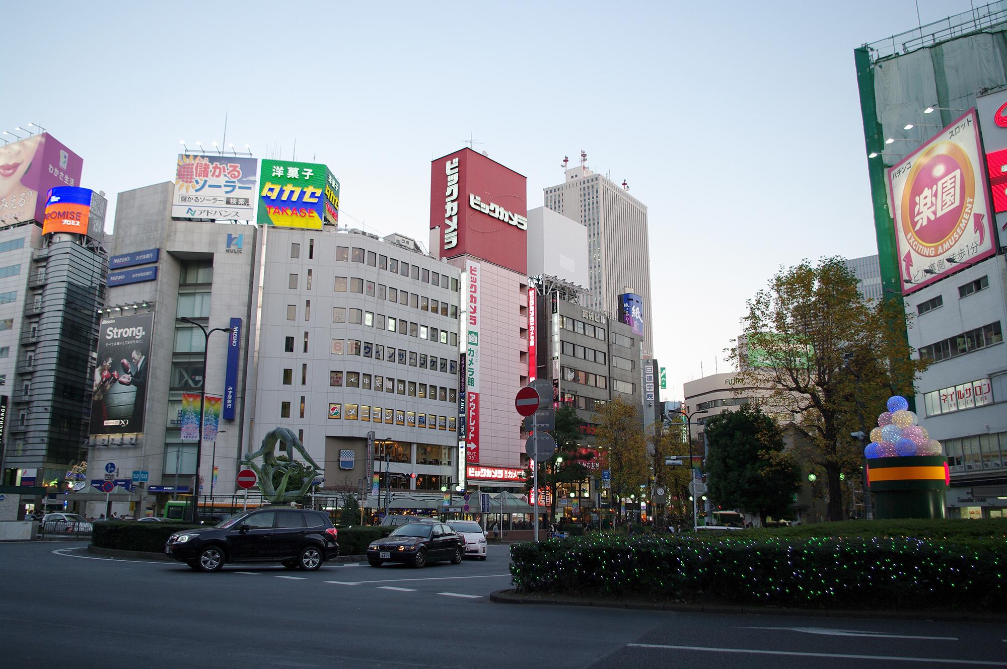 East exit of Ikebukuro station